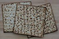 Matzo, bread of our affliction
